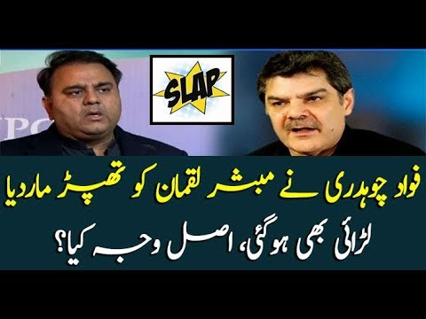 'Mubashir Lucman is not a Journalist,' says Fawad Chaudhry