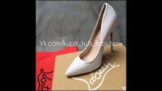 Туфли под свадебное платье фото