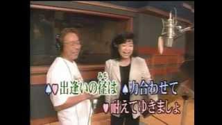 あづま男と浪花のおんな ♩♪♫♬原唱: 北島三郎& 中村美律子【 唄/ 林舉文...