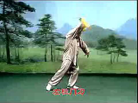 心意六合刀 Xinyi Liuhe Dao