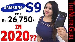 Samsung Galaxy S9 - Should You Buy In 2020 ??