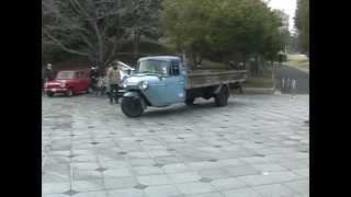 2015年2月15日、神戸市埋蔵文化財センターで行われた「昭和のく...