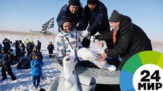 Из спускаемой пилотируемой капсулы успешно эвакуировано три космонавта - МИР 24