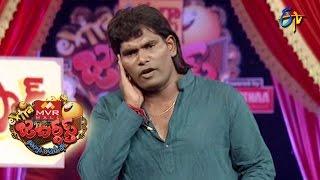 Chammak Chandra Performance – Extra Jabardasth – Episode No 2 – ETV  Telugu