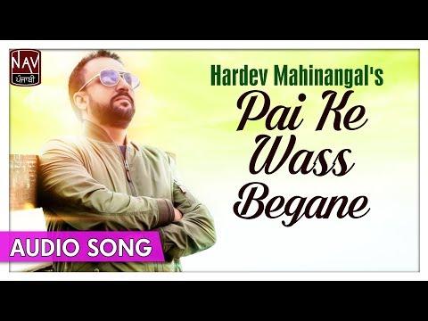 Pai Ke Wass Begane   Superhit Punjabi Song   Hardev Mahinangal   Priya Audio