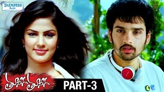 Tuneega Tuneega Telugu Full Movie | Sumanth Ashwin | Rhea Chakraborty | Prabhu | Naga Babu