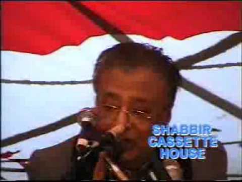Download Allama Talib Johri about Wasila 5/6