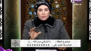 نادية عمارة: تأخير الاغتسال من الجنابة جائز بشرط .. فيديو