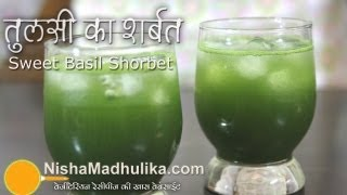Basil Sorbet Recipes - Lemon Basil Punch Recipe - Tulsi Sharbat Recipe