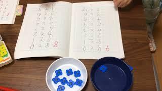 広島で発達障害やグレーゾーンのお子さん向けの学習教室を開いています...