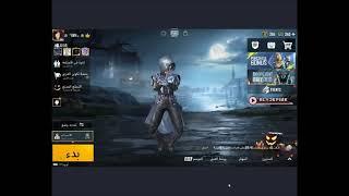 اغنية المصريين مبيكمبروش | اقوى اغنية مصريه | ببجى موبايل