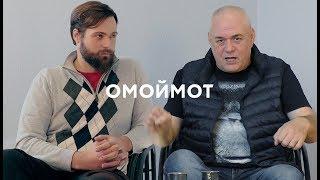 Доренко о русских, мотоциклах, Хирурге и Путине — интервью