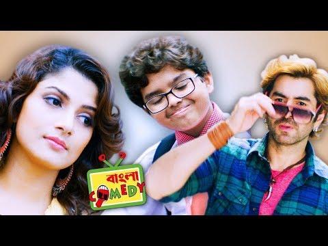 Jeet-Srabanti Funny Scenes(HD)|Top Comedy Scenes|Wanted funny clips#Bangla Comedy