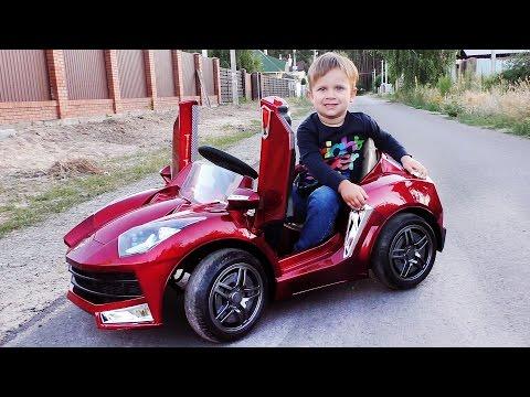 ★ 400.000 ПОДПИСЧИКОВ на Kids Roma Show ЭЛЕКТРОМОБИЛЬ Подарок Ромчику 400k New Cars Toys Unboxing