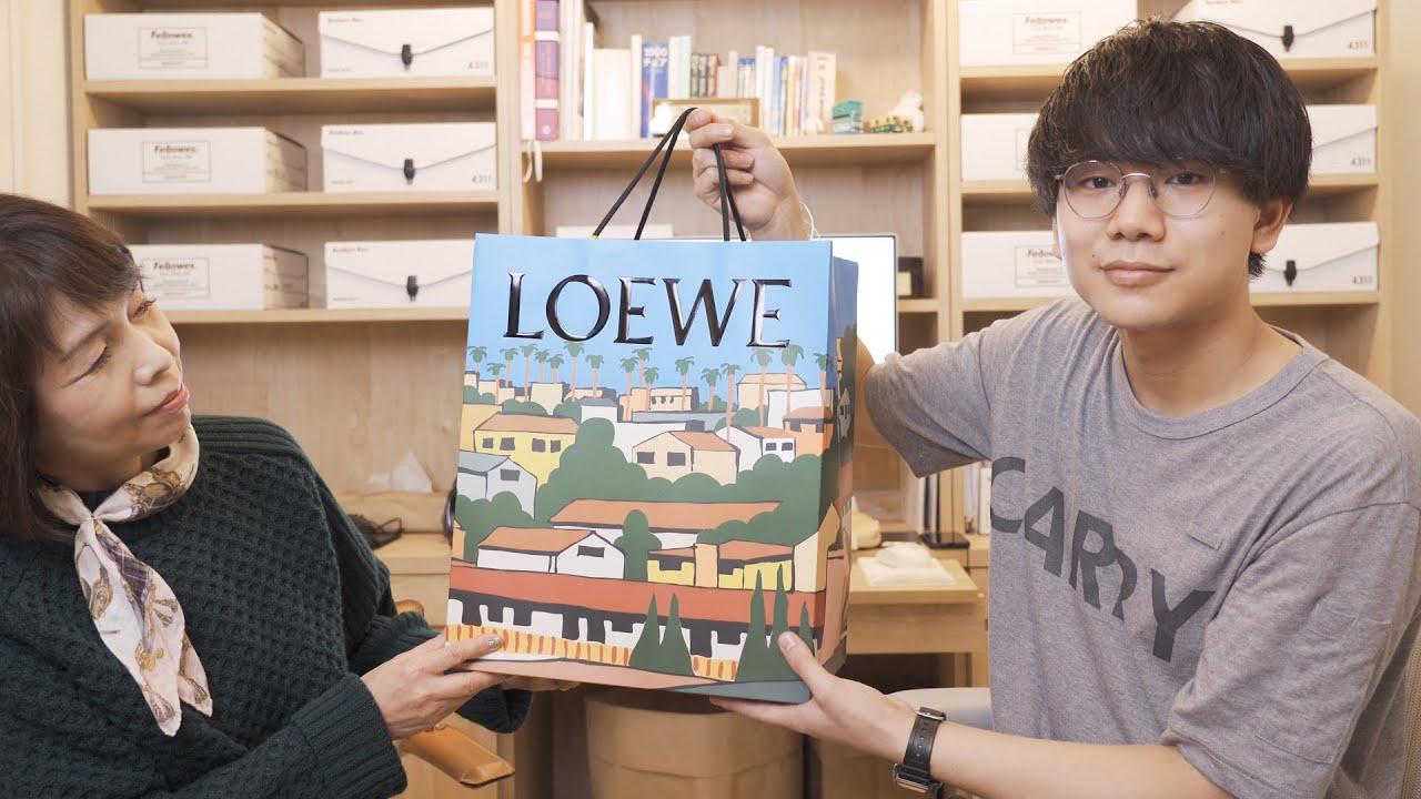 母の誕生日にLOEWEをプレゼントしました