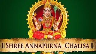 Maa Annapurna Chalisa I  Aarti Ma Annapurna ki