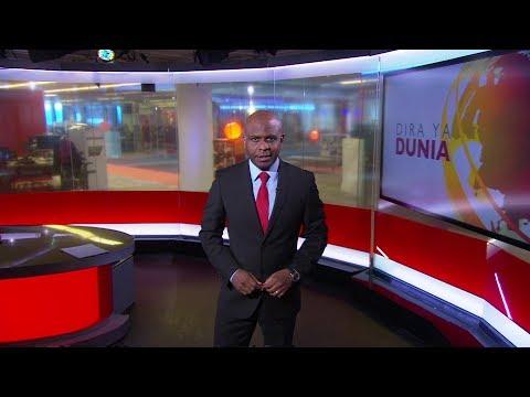 BBC DIRA YA DUNIA ALHAMISI 25.05.2017
