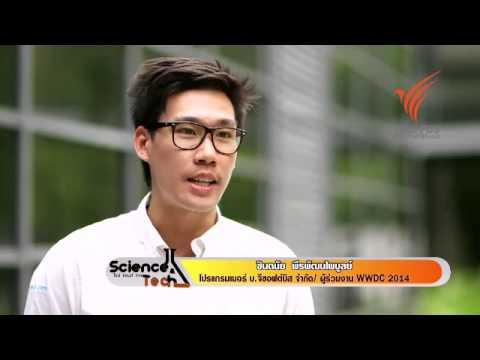 Science And Tech  : กลไกฟ้าผ่า (15 มิ.ย. 57)
