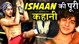 ISHAAN KHATTAR | FULL BIOGRAPHY
