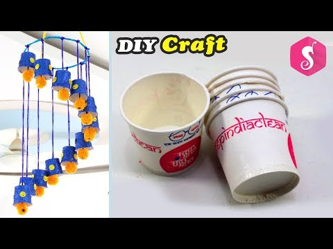 Disposable TEA CUPS Reuse Craft | Easy Craft from Wool | Best out of Waste PAPER Tea Glass