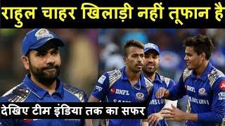 Download Rohit Sharma का ये लड़ाका अब टीम इंडिया में मचाएगा तहलका | Headlines Sports Mp3 and Videos