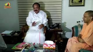 UP CM Yogi Adityanath Meets Vice Presidential Candidate Venkaiah Naidu   Mango News