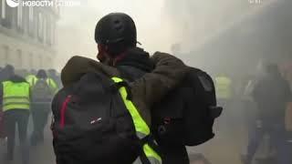 """Акции протеста движения """"желтых жилетов"""""""