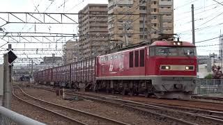 2019.07.02 貨物列車(2093列車)秋田駅発車