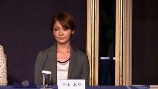 平山あや、白鳥久美子(たんぽぽ)「パーフェクト・ブルー」制作発表