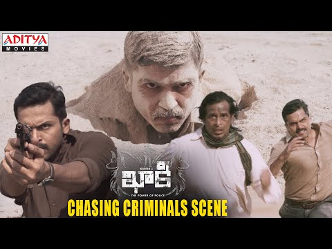 Khakee Movie Scenes | Karthi Chasing Criminals | Karthi, Rakul Preet | H.Vinoth