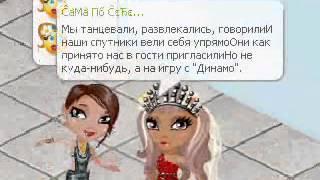 Avataria.ru