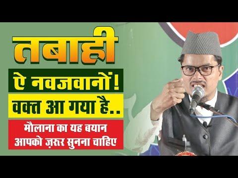 Dawat E Islami LIVE TV | Abdul Gaffar Salafi | Darul Hadees Live | #islamci
