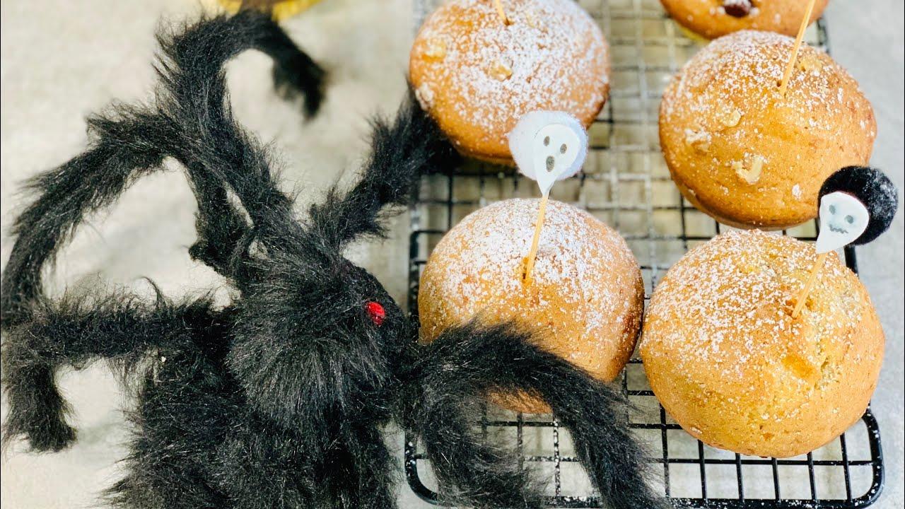 Halloween მაფინები | მარი კუბლაშვილი