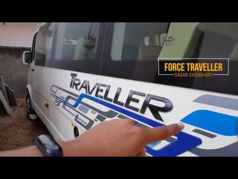 Modified Luxury Force Traveller