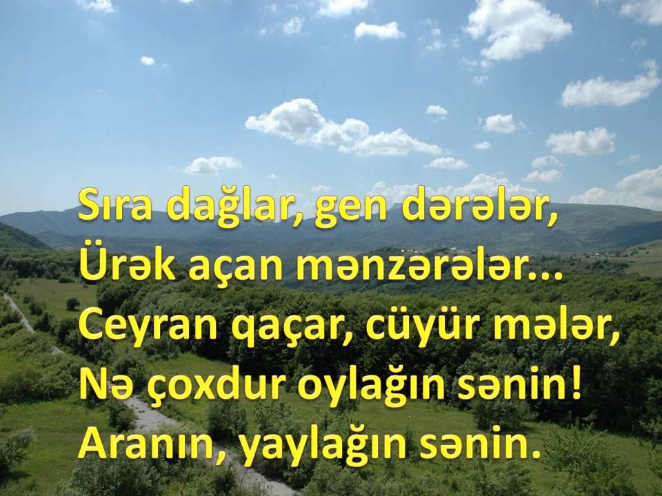 Azərbaycan Səməd Vurgun Youtube