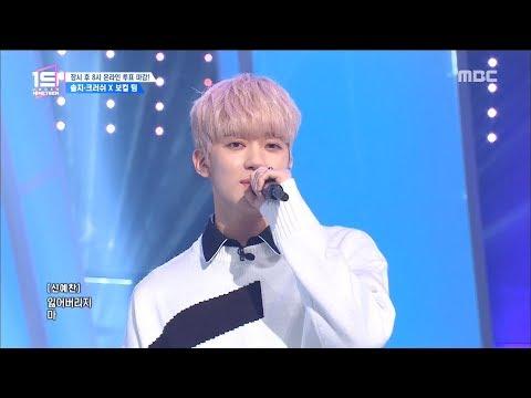 [HOT] Crush, Solji X Vocal Team Stage  ,언더 나인틴 20190119