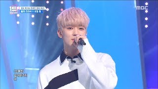 [HOT] Crush, Solji X vocal team Stage  ,언더 나인틴 20190119