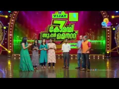 Entammade Jimikki Kammal | Sheril | Appani Ravi |