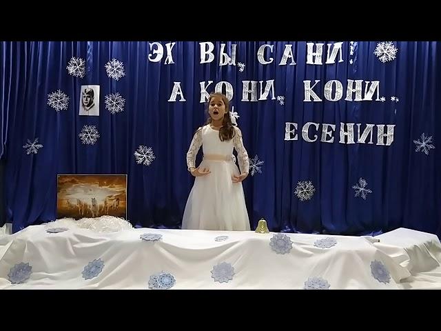 Изображение предпросмотра прочтения – ЭлифОзйурт читает произведение «Эх вы, сани! А кони, кони!» С.А.Есенина