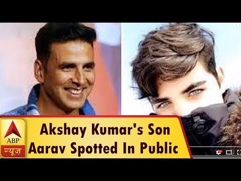Akshay Kumar's Son Aarav Hides His Face As He Goes Out On Dinner With Female Friends | ABP News