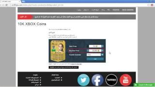 طريقة الشراء من موقع MrFifaSA.com