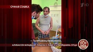 Бари Алибасов лежит в психиатрической клинике? Эксклюзивные кадры. Пусть говорят. Фрагмент выпуска.