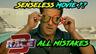 Race 3 Funny Mistakes || Race 3 Review || Oscar Winning Movie || Roasting Guru