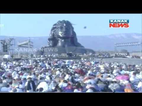 "112-ft Tall Shiva Statue ""Adiyogi"" To Unveiled By PM Narendra Modi"