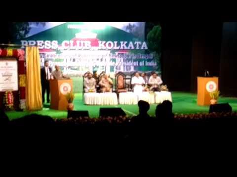 Pranab Mukherjee Last Visit to Kolkata as President of India