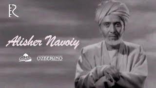 Alisher Navoiy (o'zbek film) | Алишер Навоий (узбекфильм) 1947
