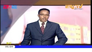 ERi-TV, Eritrea - Tigrinya Evening News for December 13, 2019