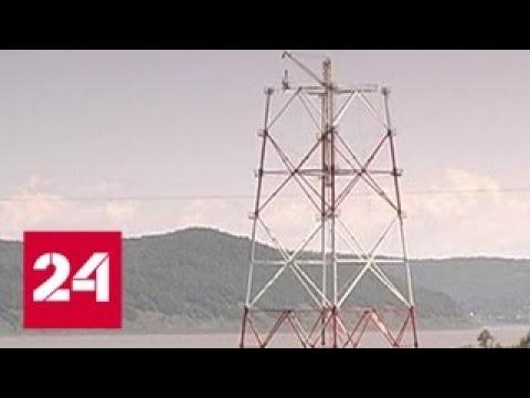 По БАМу пойдут электропоезда: 400 километров проводов протянут в Хабаровском крае - Россия 24