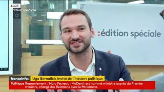 Ugo Bernalicis (LFI): on peut parler d'une instrumentalisation de la procédure judiciaire