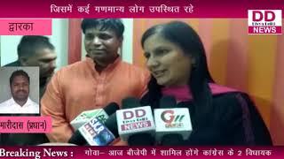Montu mast punjabi pop singer My interview clip performance  .Dandiya 2k18 utsav